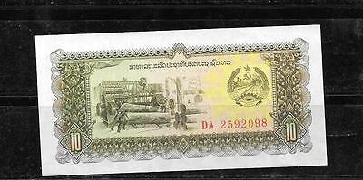 LAOS #27r REPALCEMENT 1979 10  KIP OLD UNICIRCULATED BANKNOTE NOTE PAPER MONEY