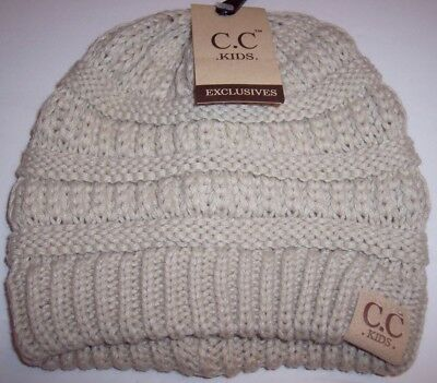 NEW! C.C. Kids Exclusives Beanie Hat Beige Girls Boys ONE SIZE FITS MOST