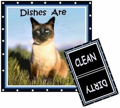 CAT DISHWASHER MAGNET (Siamese) - (Clean/Dirty) Ship FREE!