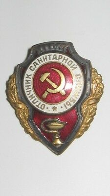 Ussr/russia Wwii Excellent  Medic Badge - Free Shipping  (Fm 243)
