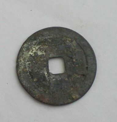 real not copy Chinese coin with a square hole100--400 years 25