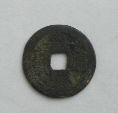 real not copy Chinese coin with a square hole100--400 years 32