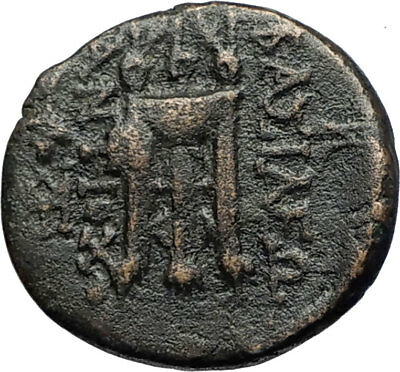 ANTIOCHOS III Megas SELEUKID RARE R2 Ancient Greek Coin w APOLLO & TRIPOD i71071