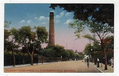 China, Shanghai, Yangtszepoo Road, Shanghai Water Works Co