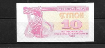 UKRAINE #84a 1991 UNCIRCULATED OLD 10 KARBOVANTSIV BANKNOTE PAPER MONEY CURRENCY