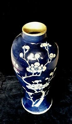 CHINA - 19th Century Chinese Porcelain Blue and White Tall Baluster Vase