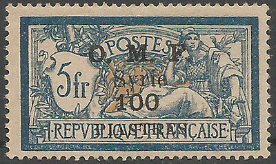 SYRIA OMF FRANCE 1920 , MICHEL 128, YVERT 43 , mint stamp MH (*) original gum