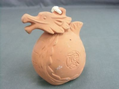 DR83 Japanese Dorei Clay Bell Ceramic Hand Made  Dragon kanji Vtg Yakimono Brown