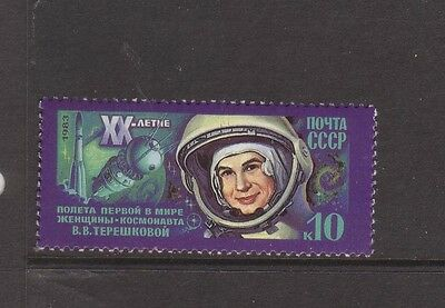 Russia 1983 Space 1st Female Cosmonaut Mint unhinged stamp