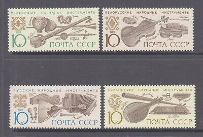 Russia 1989 Instruments mint unhinged set 4 stamps.