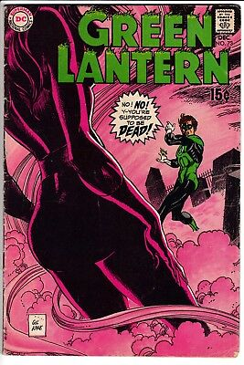 GREEN LANTERN #73, DC Comics (1969)