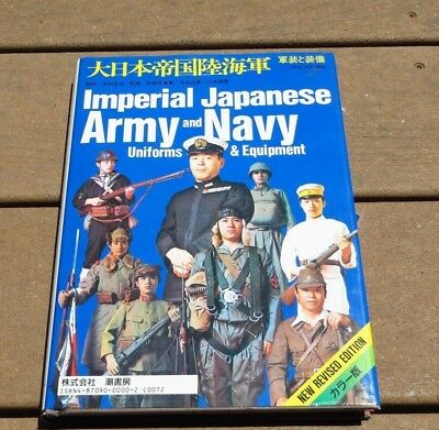 Imperial Japanese Army & Navy Uniforms & Equipment Reference Book