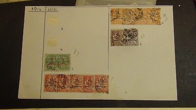 Morocco Stamp collection on Minkus pages '60-'87 or so + Etc.