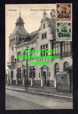 116720 AK Peking China 1913 Deutsch - Asiatische Bank Vollbild bildseitig franki