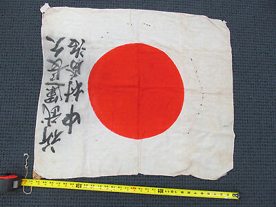 Vintage Original WW2 Imperial Japanese Rising Sun Battle Flag