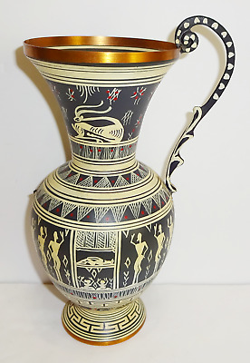 Vintage Hand Made Hand Painted in Greece Copper Vase Jug