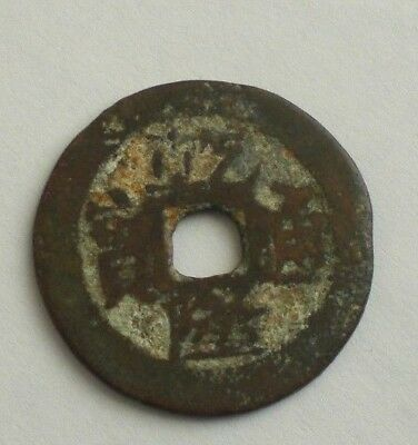 real not copy Chinese coin with a square hole100--400 years 01