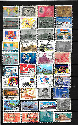 Indien, India, Rep. 40 used stamps  (PP)