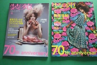 LOTTO 2 Magazine SO-EN Japan 4-5/2006 Moda Mode Accessori Fashion SOEN Nippon