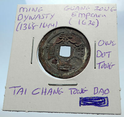 1620AD CHINESE Ming Dynasty Antique Cash Coin of CHINA of Guang Zong i71470