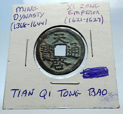1621AD CHINESE Ming Dynasty Genuine Antique XI ZONG Cash Coin of CHINA i71471