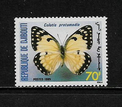 Djibouti #644 Mint Never Hinged Stamp - Butterfly