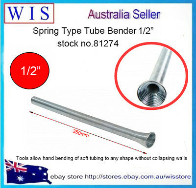 "Spring Type Tube Bender 1/2"",5/8"",3/4"",7/8"" for Copper Pipes-Outer Use,350mm(L)"