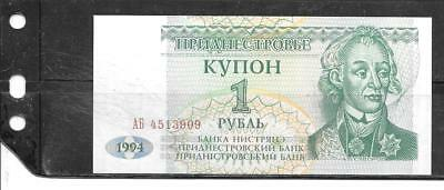Transnistria #16 1994 Old Ruble Uncirculated Banknote Bill Note Money Currency
