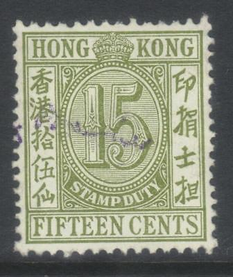 HONG KONG 1938 POSTAL FISCAL 15c USED NOT LISTED IN SG
