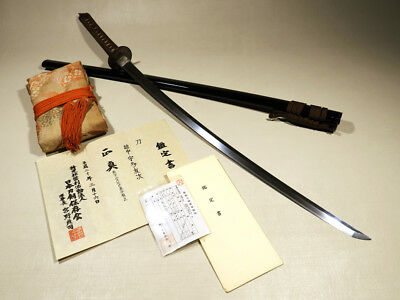 *Japanese Antique Long Sword Katana UDA TOMOTSUGU with Koshirae NBTHK 011