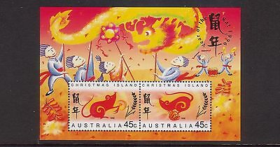 Christmas Island  1996 Year of the Rat  Mint unhinged mini sheet