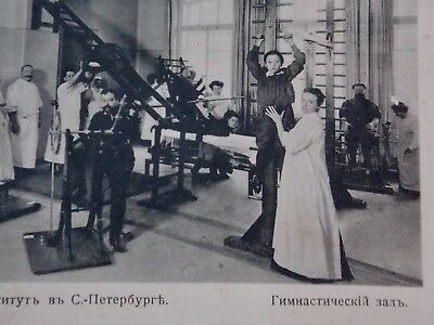 ST. PETERSBOURG Russia postcard - Orthopedic Institute - Gymnastics