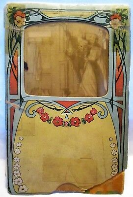 1905 Mechanical Postcard Peeping Toms, Pull Tab To See What They're Watching