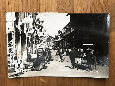 Straits Settlements Old Postcard Singapore Chinese Street To Germany 1935 !!