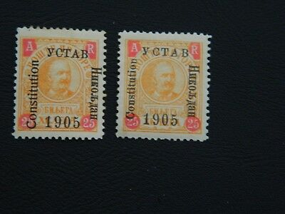 Montenegro Stamps SG A131,A132 Acknowledgment of Receipt opt (6) type III & IV.