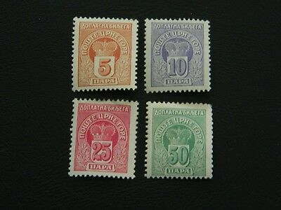Montenegro Stamps SG D141/D144 complete set of 4 LMM Postage Due issued 1907.