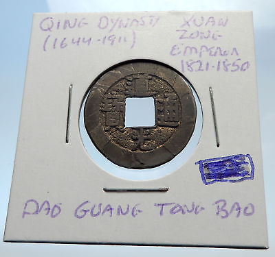 1821AD CHINESE Qing Dynasty Genuine Antique XUAN ZONG Cash Coin of CHINA i71451
