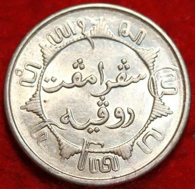 1941 Netherlands East Indies 1/4 Gulden Silver Foreign Coin
