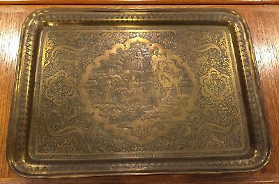 Antique Qadjar Persian Islamic Arabic Brass Tray Hand Chased Pictorial Story