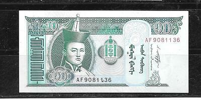 MONGOLIA #62e 2009 UNCIRCULATED 10 TUGRIK BANKNOTE PAPER MONEY CURRENCY NOTE