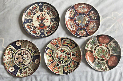 5 x Imari Pattern Japanese Decorative Side Tea Plates 16cm Diameter