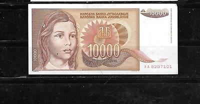YUGOSLAVIA #116a 1992 VF CIRCULATED 10000 DINARA BANKNOTE CURRENCY PAPER MONEY