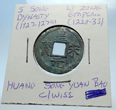 1225AD CHINESE Southern Song Dynasty Genuine LI ZONG Cash Coin of CHINA i71491