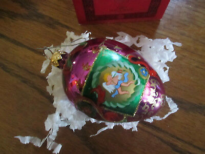 Polonaise Vatican Library Collection Egg Christmas Ornament SIGNED