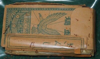 WWII Japanese Military Cigarette Pack ORIGINAL Captured