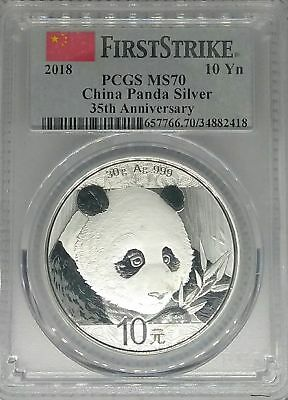 PCGS MS70 First Strike 2018 China PANDA 10¥ Yuan Coin PRC Mint Silver 30g 999 Ag