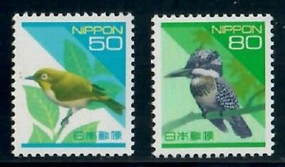 Japan - Mi-Nr. 2200+2201 A ** VÖGEL - ex 2198-2202