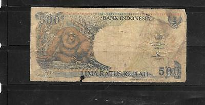 Indonesia #128H 1999 Good Circ 500 Rupiah Old Banknote Paper Money  Bill Note