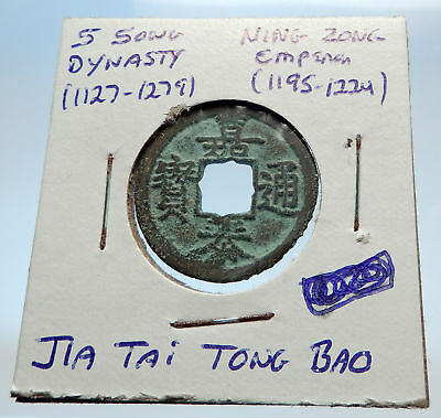 1195AD CHINESE Southern Song Dynasty Genuine NING ZONG Cash Coin of CHINA i71527