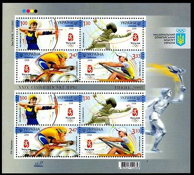 Ukraine 936/39 ** KB Olympiade Peking 2008 (3292)